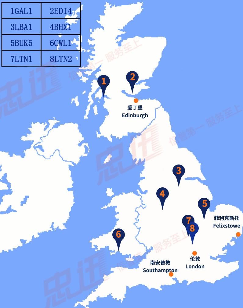英国亚马逊FBA仓库地址分布图