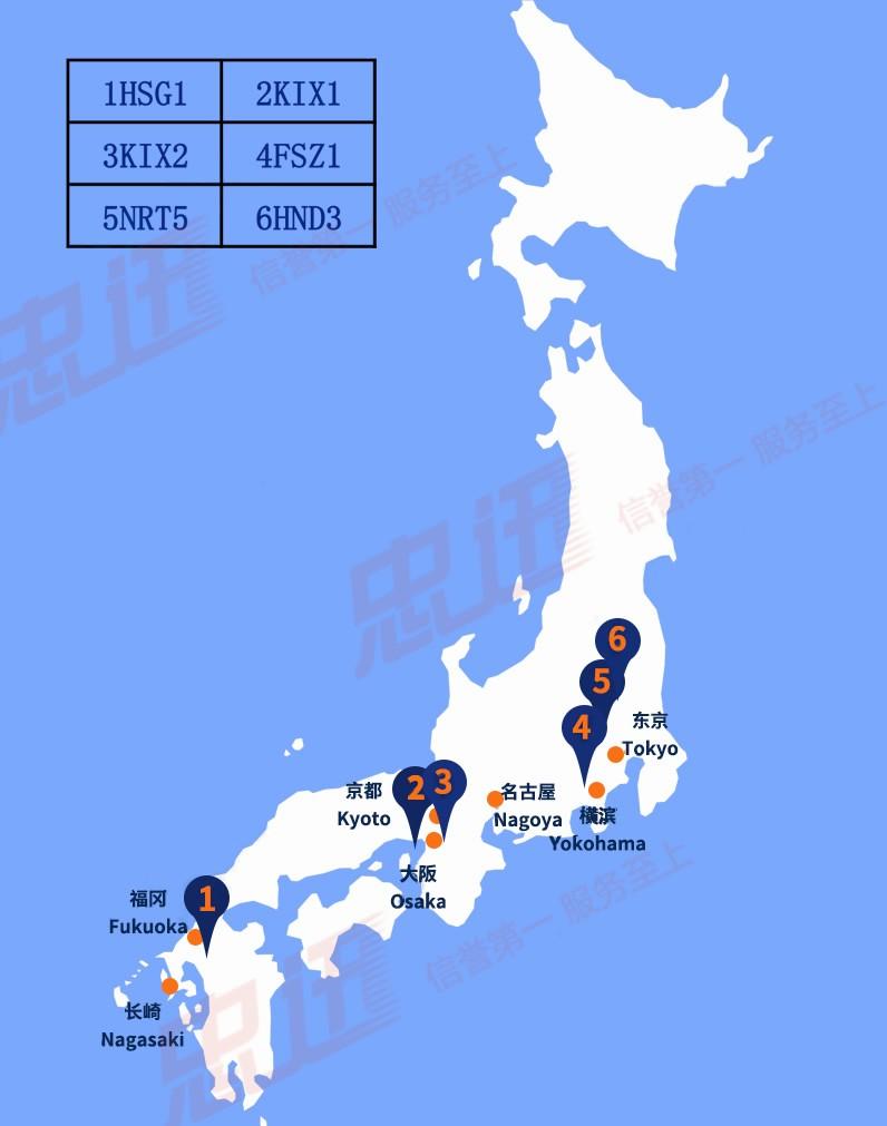 日本亚马逊FBA仓库地址分布图