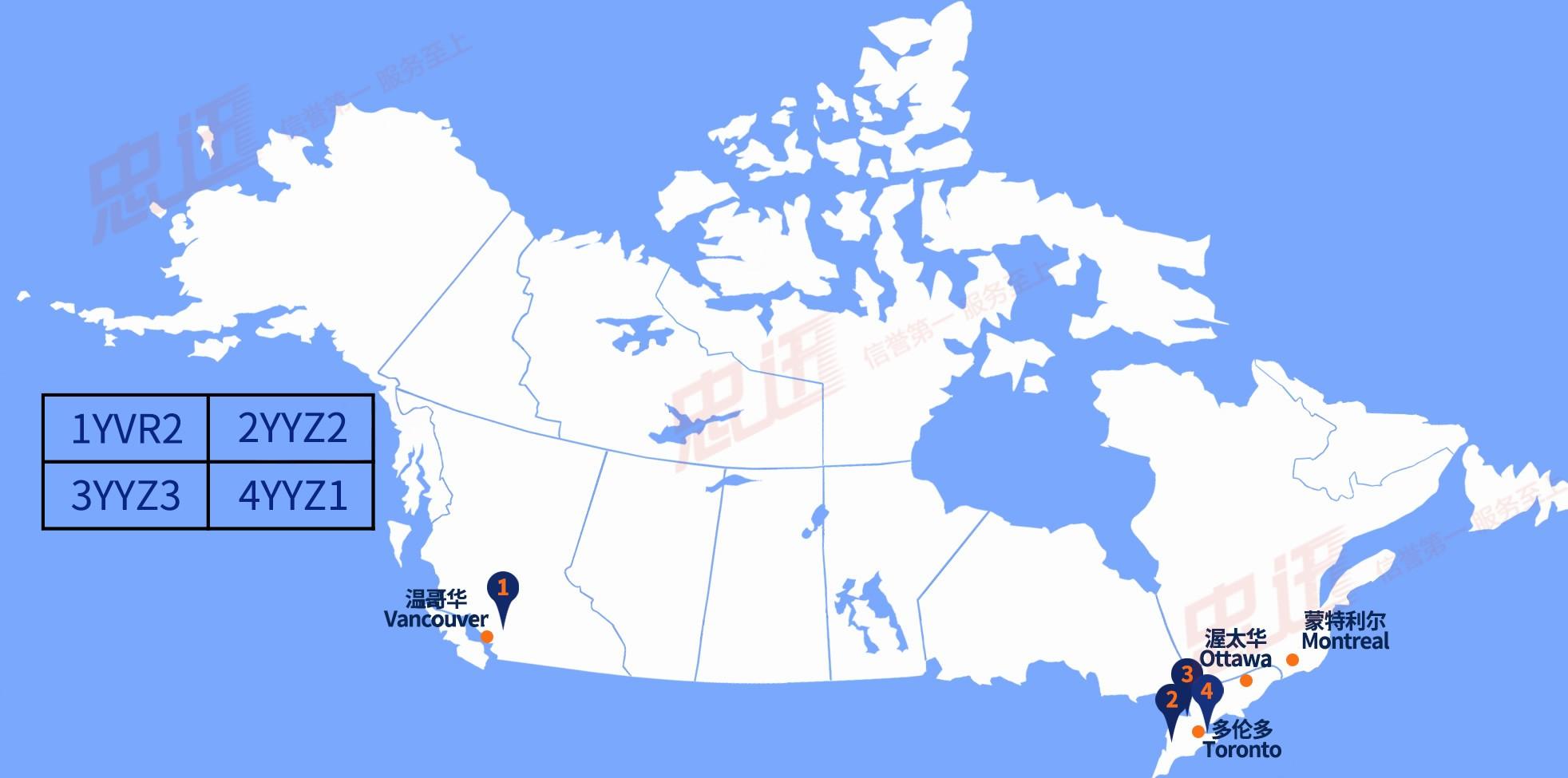 加拿大亚马逊FBA仓库地址详细分布图